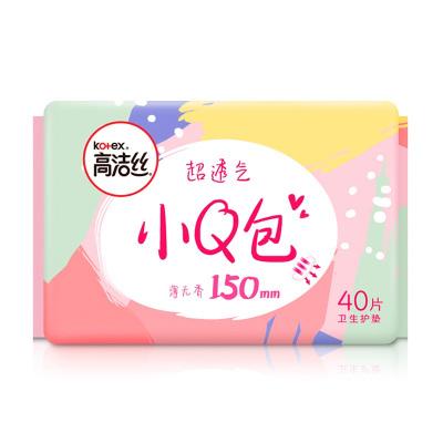 高洁丝经典系列超透气无香型卫生护垫40片卫生巾