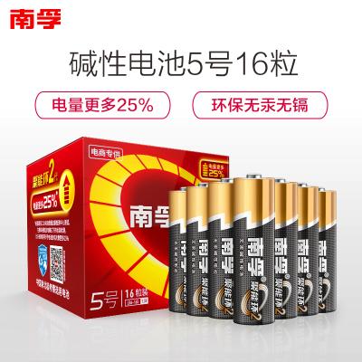 南孚(NANFU) 5号32粒16+16组合装 碱性电池七号儿童玩具电池批发 遥控器 鼠标干电池(新老包装随机发货)