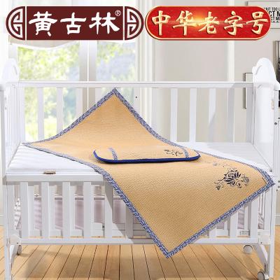 黄古林婴儿凉席儿童藤席宝宝幼儿园新生儿夏季可折叠婴童透气席子