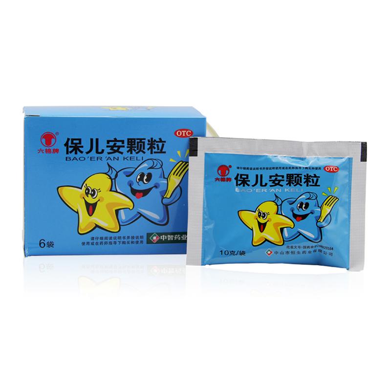 保儿安颗粒 10克*6袋 健脾消滞 利湿止泻清热驱虫治积厌食磨牙
