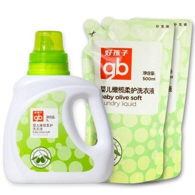 好孩子洗衣液婴儿橄榄柔护洗衣液1L+500ml*2袋优惠装