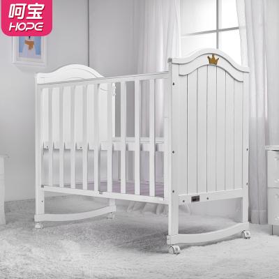 呵宝HOPE 婴儿床实木白色实木欧式婴儿床宝宝摇床带滚轮多功能松木加大游戏bb床