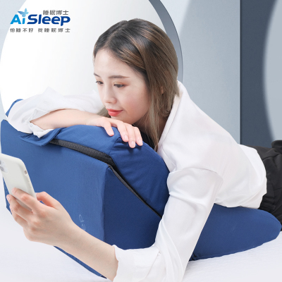 睡眠博士(AiSleep) 多功能大靠垫 记忆棉慢回弹护腰超大床靠 靠垫靠枕