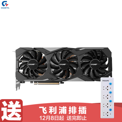 技嘉(GIGABYTE)GeForce RTX 2080 GAMING OC 8G 显卡