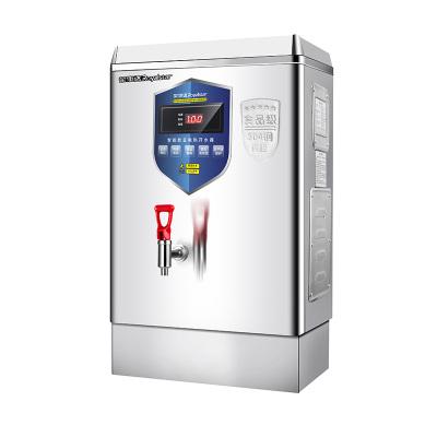 荣事达(Royalstar)电水壶电热开水器商用烧水炉大容量开水机工厂30L不锈钢热水器