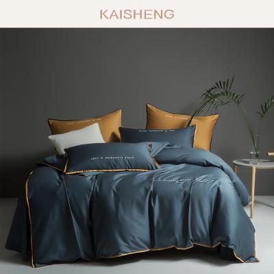 凯盛家纺 60支纯棉贡缎素色四件套 全棉绣花床上用品套件幸福时光