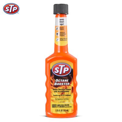 STP 辛烷值提升剂燃油宝汽车燃油添加剂 美国原装进口 155ml/瓶