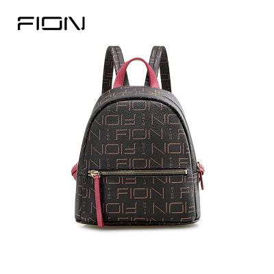 FION/菲安妮新款双肩包旅行包 女士印花背包青年防水名牌书包小包
