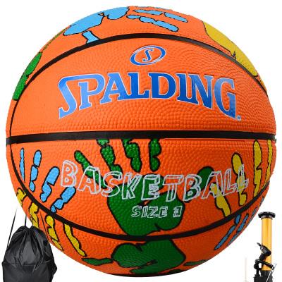 斯伯丁(SPALDING)新品 儿童3号橡胶篮球小学生幼儿园迷你小篮球133/134