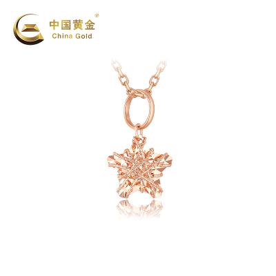 【中国黄金】18K闪亮之星吊坠 女士18K金吊坠时尚玫瑰金AU750吊坠(定价)