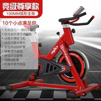 迪卡侬动感单车静音健身器材家用脚踏车室内运动自行车减肚子多功[定制] 竞级尊享款(100mm宽钢主架)