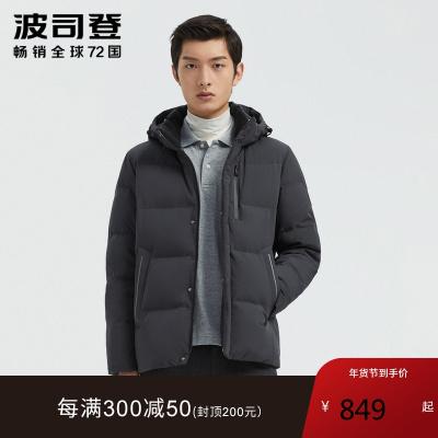 波司登2020新款男时尚防风防水经典百搭羽绒服B00145935