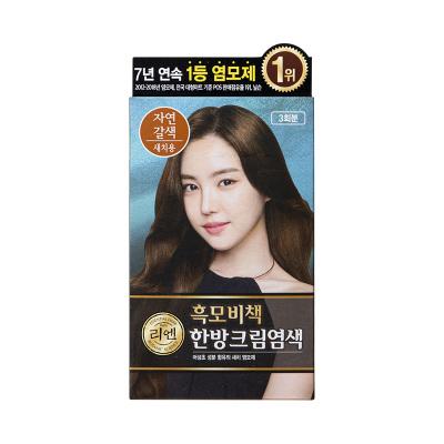 【健康自然染发剂】ReEn睿嫣 染发剂 Cream 120g_自然褐色 各种发质染发膏