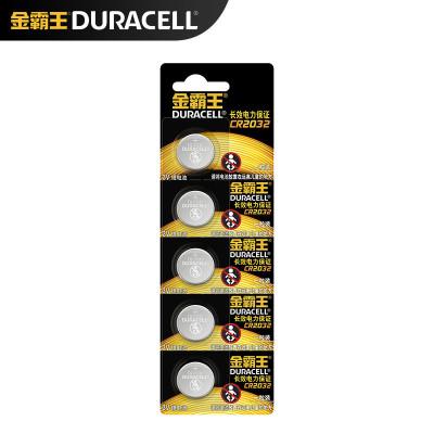 金霸王(Duracell)CR2032 锂电池(纽扣电池)5粒装(适用于车门遥控器/薄型遥控器/手表血糖测试仪)