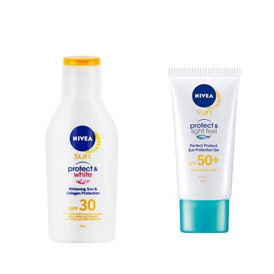 【防晒爆款】NIVEA 妮维雅防晒净白乳液SPF30 75ML+防晒透亮�ㄠ�SPF50 PA+++ 40ml